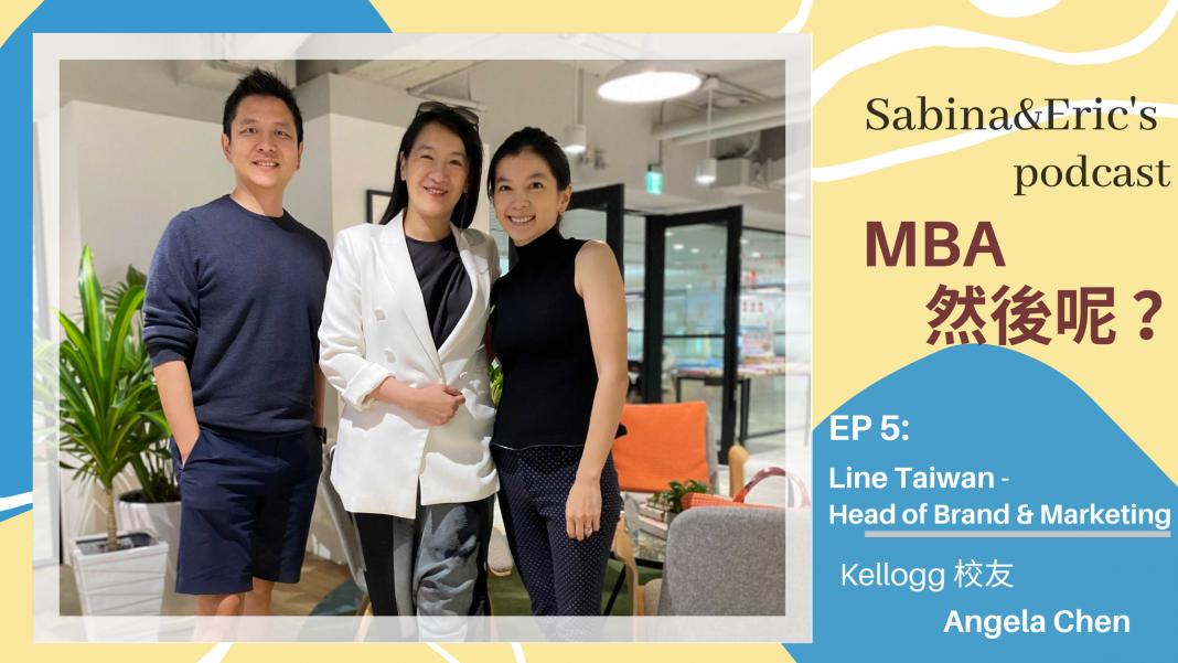 podcast-ep5-kellogg-angela-chen-slashie-marketing