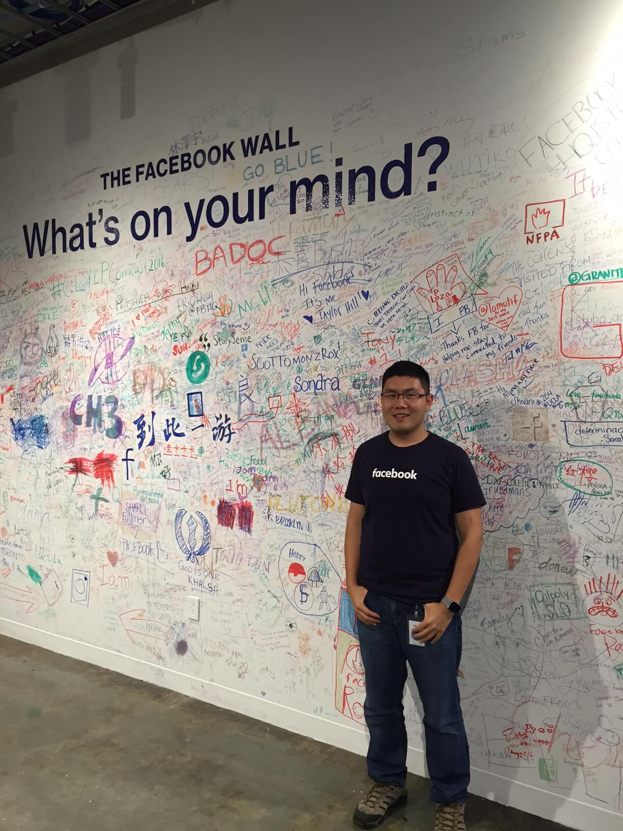 facebook intern