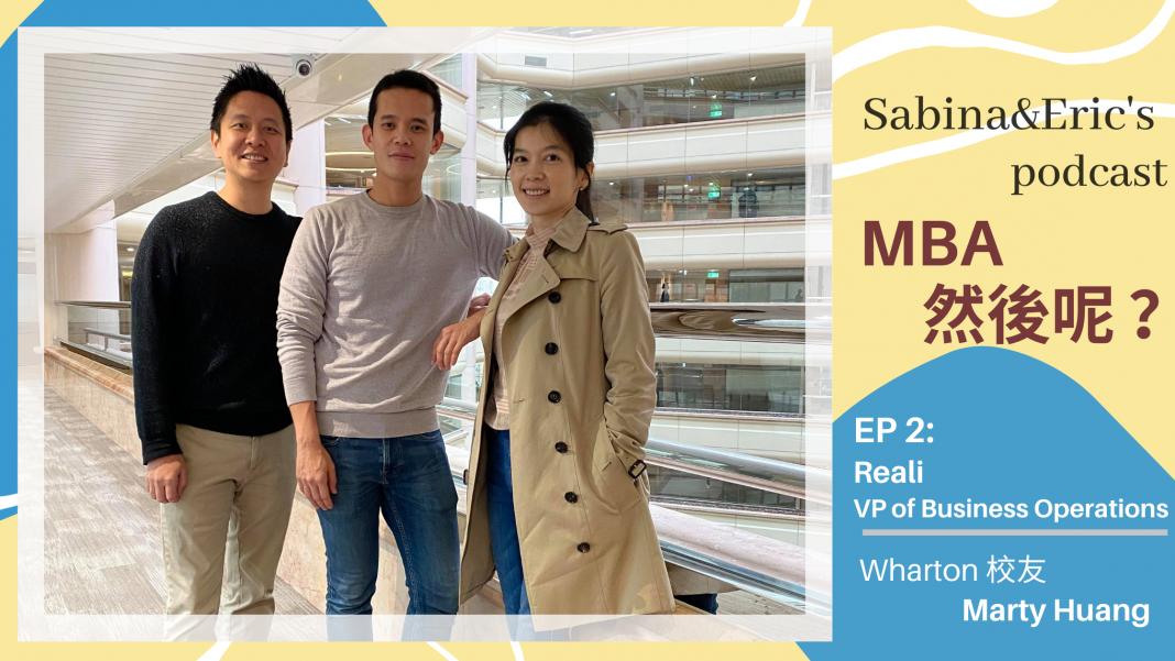 podcast-ep2-wharton-marty-huang